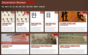 China dissertation reviews